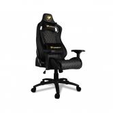 Игровое компьютерное кресло Cougar Armor S Royal black