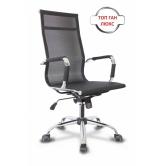 Офисное кресло College  CLG-619 MXH-A