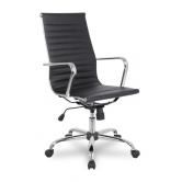 Офисное кресло College H-966L-1
