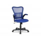 Офисное кресло College  HLC-0658F