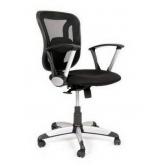 Офисное кресло персонала CHAIRMAN 452