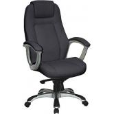 Офисное кресло руководителя Bruny (XXL) 250 кг.