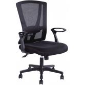 Офисное кресло персонала Ekster