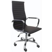 Офисное кресло руководителя Karl (XXL) 150 кг.