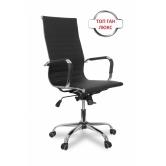 Офисное кресло College CLG-620 LXH-A