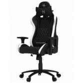 Кресло игровое HHGears XL500 BW, Black White