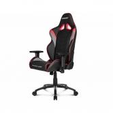 Кресло игровое AKRacing Overture  Red