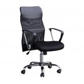 Офисное кресло руководителя Erick (XXL) 150 кг.