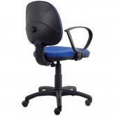 Офисное кресло персонала Ideal GTP