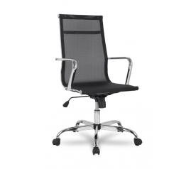 Офисное кресло руководителя College H-966F-1