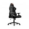 Игровое компьютерное кресло Cougar Armor черное # 1