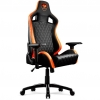 Игровое кресло Cougar Armor S black/orange # 1