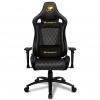 Игровое компьютерное кресло Cougar Armor S Royal black # 1
