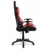 Кресло геймерское College BX-3813/Red # 1