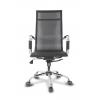 Офисное кресло College  CLG-619 MXH-A # 1