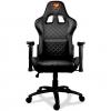 Игровое компьютерное кресло Cougar Armor One blacK # 1