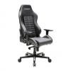 Компьютерное кресло DXRacer OH/DJ133/NW # 1