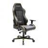 Компьютерное кресло DXRacer OH/DJ133/NY # 1