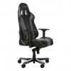 Компьютерное кресло DXRacer OH/KS06/NG # 1