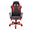 Компьютерное кресло DXRacer OH/SJ00/NR # 1