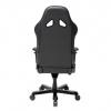 Компьютерное кресло DXRacer OH/SJ00/N  # 1