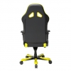 Компьютерное кресло DXRacer OH/SJ00/NY # 1