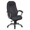 Офисное кресло руководителя Gelaksi (XXL) 200 кг # 1