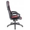 Кресло игровое  Everprof Wing TM Экокожа Красный # 1
