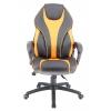 Кресло игровое  Everprof Wing TM Экокожа Оранжевый # 1