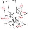 Кресло для руководителя Easy Chair 518 ML черное  # 1