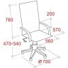 Кресло для руководителя Easy Chair 545 ML черное  # 1