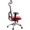 Офисное кресло EVERPROF Everest S сетка красный # 1
