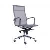 Офисное кресло EVERPROF Opera М сетка серый # 1