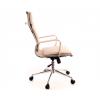 Офисное кресло EVERPROF Nerey T экокожа бежевый # 1
