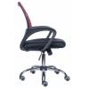 Офисное кресло EVERPROF EP 696 сетка красный # 1