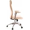 Офисное кресло EVERPROF London PU экокожа бежевый # 1
