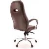 Офисное кресло EVERPROF DRIFT M экокожа коричневый # 1