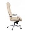 Офисное кресло EVERPROF Orion AL M натуральная кожа бежевый # 1