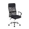 Офисное кресло руководителя Erick (XXL) 150 кг. # 1
