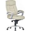 Офисное кресло руководителя George (XXL) 250 кг. # 1