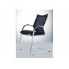 Гостевое кресло Okamura CP # 1