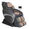 Массажное кресло National EC-380 D # 1