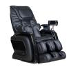 Массажное кресло US MEDICA Cardio GM-870 # 1