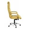 Офисное кресло руководителя CHAIRMAN 780 # 1