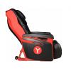 Вендинговое массажное кресло YAMAGUCHI YA-200 # 1