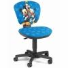 Детские креслаTopstar  Power  # 1