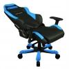 Компьютерное кресло DXRacer OH/IS11/NB # 1