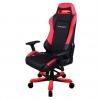 Компьютерное кресло DXRacer OH/IS11/NR # 1