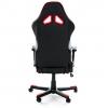 Компьютерное кресло DXRacer OH/RE0/NR # 1