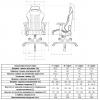 Кресло компьютерное DXRacer OH/RE0/NW # 1